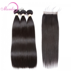 HD Lace Straight 3 Bundles With Closure Human Hair Bundles With 4x4 Closure Lace Closure Human Hair Extension